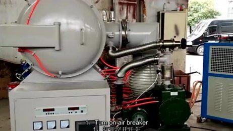 高温真空炉操作视频kejia
