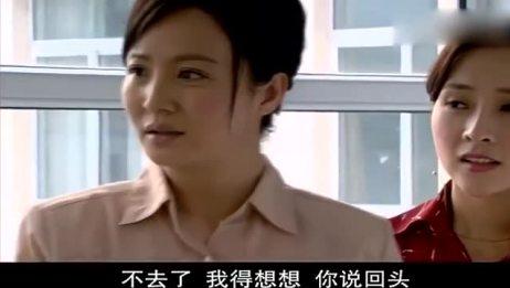 刘茜既然跟傻春打官司,傻春就让她尝尝母子反目成仇的滋味!够狠