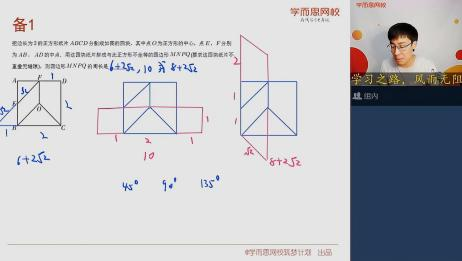 中考数学压轴题:新题型例题精讲