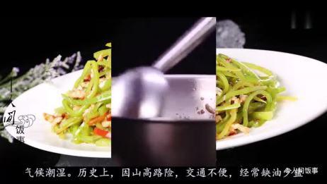 青椒炒肉是先炒肉还是先炒青椒,四川大厨告诉你答案