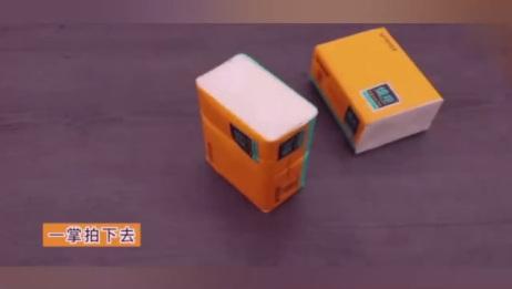 抽纸上有一个开关很多人不知道,用手拍一下抽纸自动开!