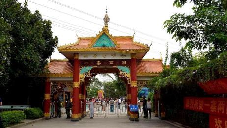 中国最独特的村寨!横跨两国,村民买菜上厕所都要出国