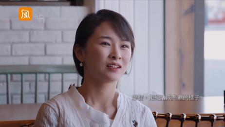 廖智接受鲁豫采访,丈夫一句话,网友:厉害了