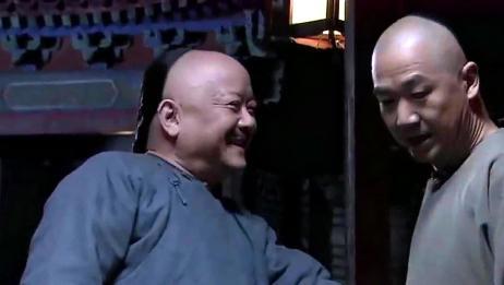 铁齿铜牙纪晓岚:纪晓岚嫌弃和珅,我不跟这人喝酒