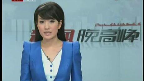 视频:北京进入手足口病高发期 专家传授预防措施