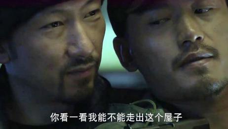 势不两立:雇佣兵与毒枭谈话崩裂,不料对方竟然把大哥请来了