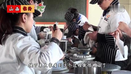 山西新东方烹饪学校好不好,学子李莉告诉你