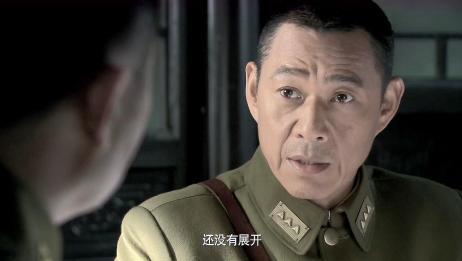 长沙保卫战:薛岳把会战得失,做了深刻反省,被陈诚说是凤凰涅槃