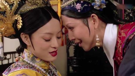 《甄嬛传》大结局时,有谁注意甄嬛头上的发簪?皇后情绪彻底失控