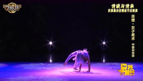 女子表演柔术杂技,身体竟能折叠成这样,真是好功夫啊!