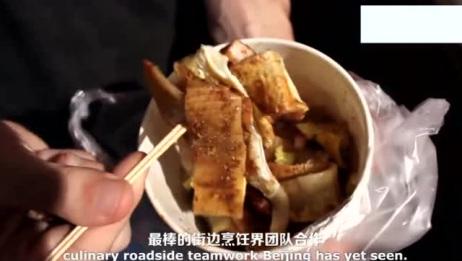 老外穷游中国,一份街头烤冷面差点吃疯,直夸大妈是顶级厨师!