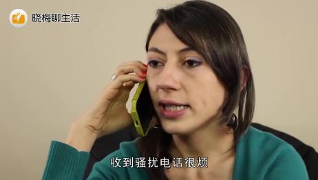 95开头的电话你接过吗,电话的那头,可能真的不是人