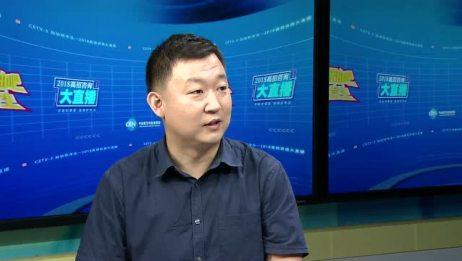 2018高考咨询大直播:北京科技大学