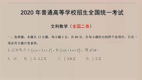 2020全国2卷文科数学14题分析讲解