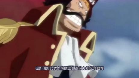 """海贼王:盘点海贼史上四大""""精英团"""",最后两个等同于复制粘贴"""