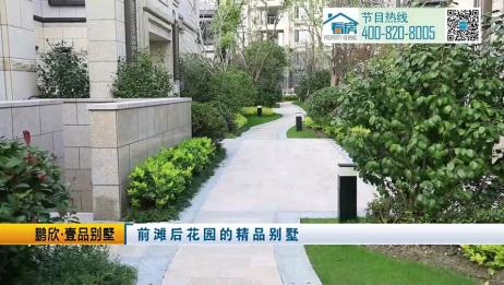第一地产看房  上海一品别墅