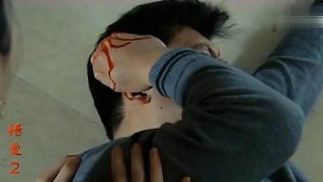 错爱:党美艳去世,小军心痛醉酒回家,竟把父亲撞得头破血流!