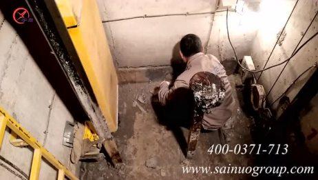 别墅电梯井漏水怎么办?采用赛诺YYA和裂纹一涂灵轻松处理