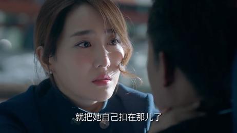 陈江河结婚多年,但杨雪始终忘不了他,即使他落魄将死