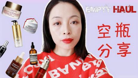 美妆空瓶:科颜氏高保湿很一般,娇韵诗双萃是真爱,平价粉底推荐