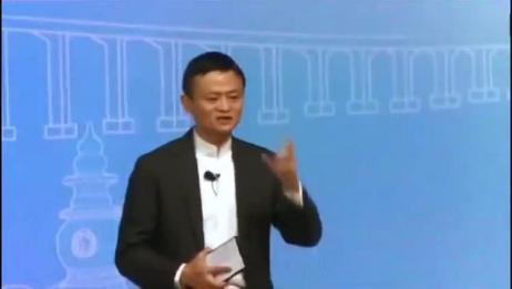 马云说,机器未来一定比我们人更加聪明!