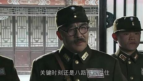 八路军对阎锡山的求援,义不容辞,让阎锡山大为感动!