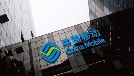 """中国移动""""最新""""宣布:18元套餐重大调整, 老用户:让人不敢相信"""