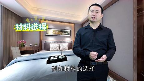 卧室装修都快说烂了,你如果还不知道怎么装,建议看看这3点