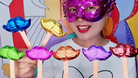 """小姐姐吃手工""""炫彩小胡子巧克力"""",八字两边翘,醇滑香脆甜"""