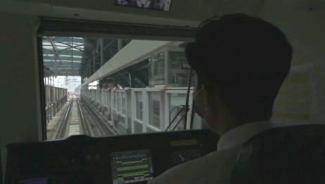 纪录·西安地铁3号线司机的一天