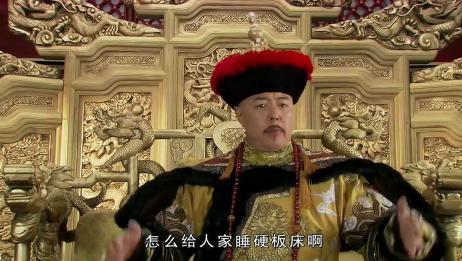 铁齿铜牙纪晓岚:和珅富可敌国,竟睡硬板床,原因让人想不到!