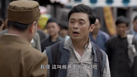 日本人狂妄自大,根本不了解中国功夫,被男子完虐!