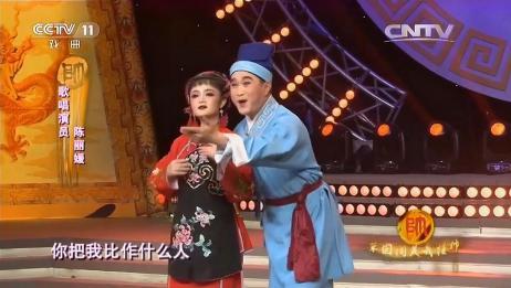 花鼓戏《刘海砍樵》经典选段,好一对恩爱的夫妻,好听又好看!