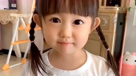 小恬恬真是太招人稀罕了,老爸有个漏风的小棉袄,结局真可爱啊!