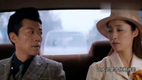 潘粤明新剧和赵丽颖PK收视率僵尸跳出来也打不过《知否》