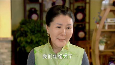 幸福妈妈:夫人每天祈祷,希望临终前看到晓芳,那才死而无憾!
