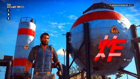 """正当防卫3:发现大型""""煤气罐"""",想个办法把它炸掉"""