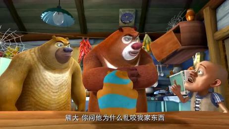 熊出没:吓得光头强做梦,光头强逼问小仓鼠,都怪牙太疼了