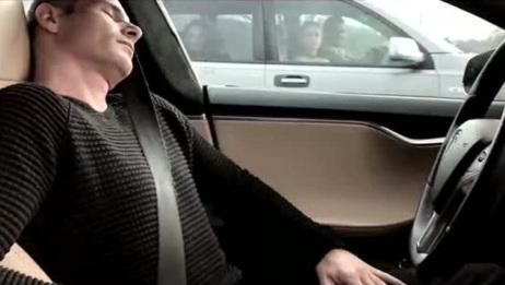 丈夫开车时睡着了,副驾驶的妻子却没叫醒他,因为他开的是特斯拉!
