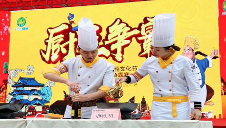 厨王争霸:中国首档中外厨艺竞技真人秀