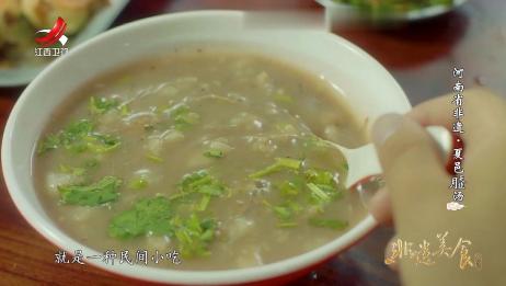 夏邑sa汤,虽然名字奇怪了点,但是味道鲜美