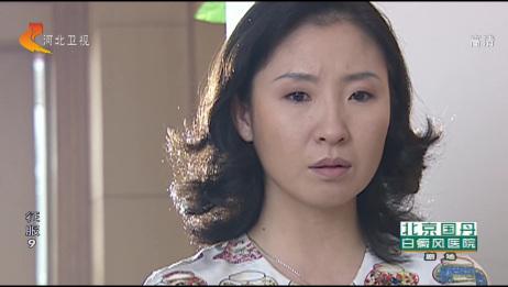 警方找到汪素娟,需要她能提供线索,但汪素娟依旧守口如瓶!