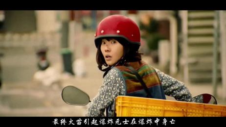 一部韩国伦理电影,女子为了救丈夫牺牲一切,看完让人难受到窒息