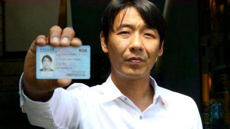 为什么韩国人的身份证上都要标汉字?看到原因忍不住笑出声!