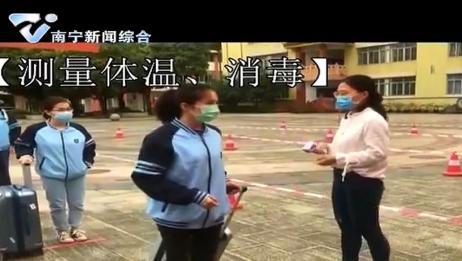 南宁沛鸿民族中学:已做好开学准备,只等高三学子返校