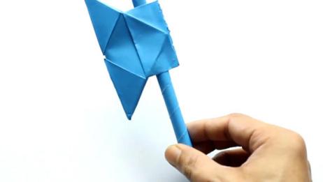 简单折纸教程,一个简易斧头
