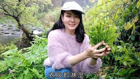 姐弟恋:媳妇冒雨河边摘野菜,老公要她赶紧回家!她太有福气了