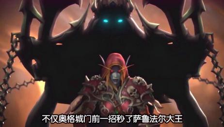 """魔兽世界9.0,典狱长成为终极BOSS,难度为""""Titan Plus Plus""""!"""