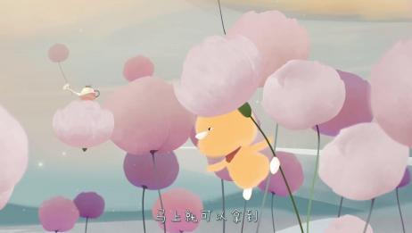 小鸡彩虹:马上就要拿到小水壶了,可是小橙却发生了这样的事情!