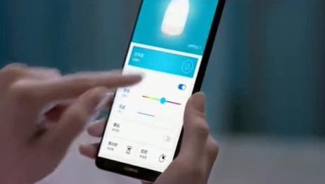 华为打造智能家居品牌,只要一个App就能掌控一切